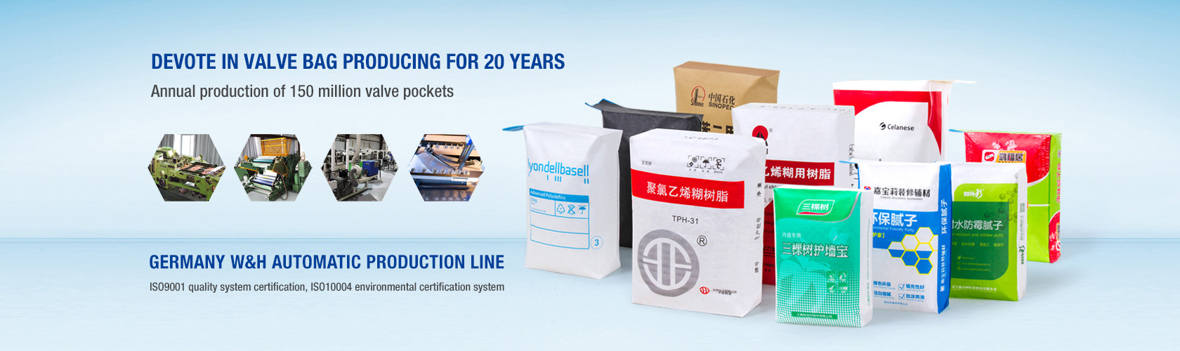 devote in valve bag producing for 20 years